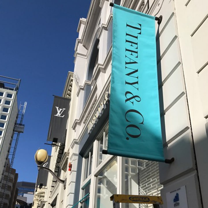Perth Sign Installers: Tiffany & Co. Wall Sign, Perth, Western Australia
